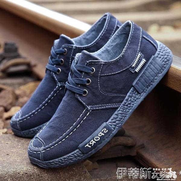 帆布鞋 秋季帆布鞋男士休閒鞋男韓版布鞋男鞋運動板鞋透氣工作鞋潮流鞋子 伊蒂斯