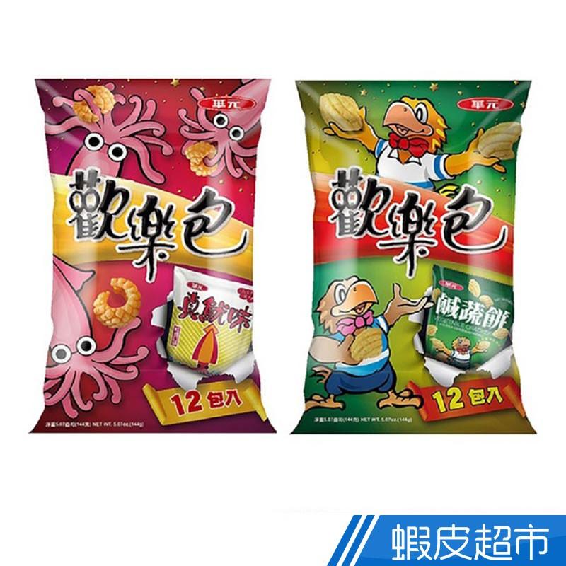 華元鹹蔬餅/真魷味 (12小袋/分享歡樂包) 現貨 蝦皮直送