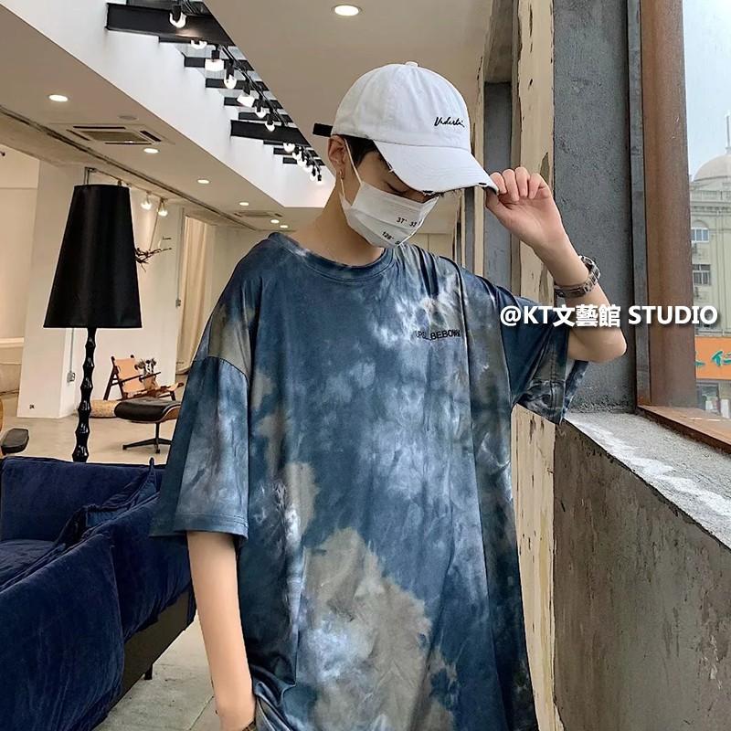 韓國扎染短袖T恤 M-2XL男短T 潮T 短袖 圓領漸變上衣 五分袖 男裝衣服 薄款 寬鬆體恤 打底衫 現貨