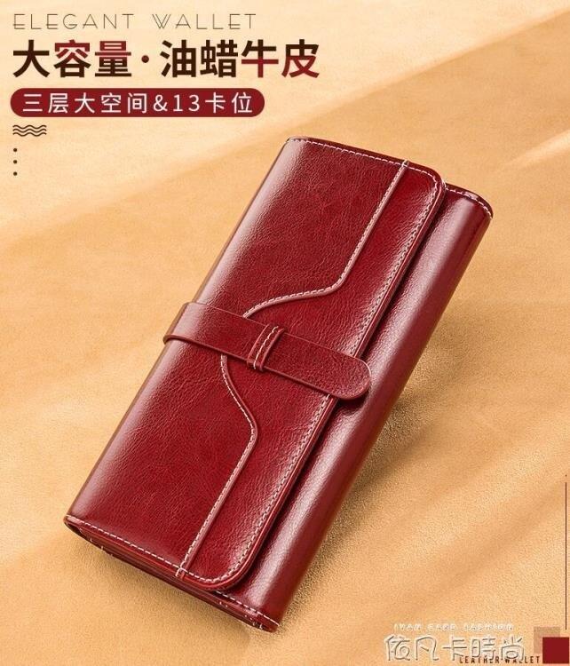 【快速出貨】女士錢包女長款2020新款ins潮復古大容量真皮手拿包可放手機 雙12購物節