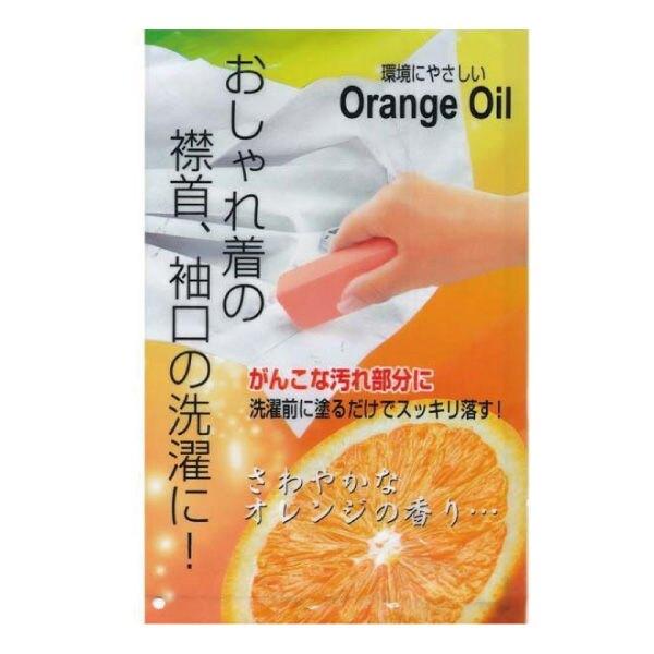 【日本 不動化學去汙棒 】日本 不動化學 橘子 衣領去污棒 洗衣棒 日本製 100g