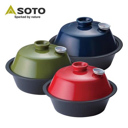 日本SOTO 陶瓷煙燻烤爐 / 煙燻鍋 【內附溫度計】Don ST-127(藍色/紅色/綠色)