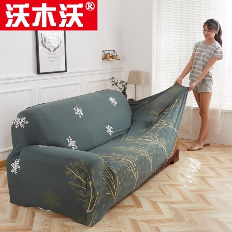 樂天優選-沙發套 彈力全包沙發套罩歐式加厚防滑組合沙發墊定做緊包沙發巾萬能