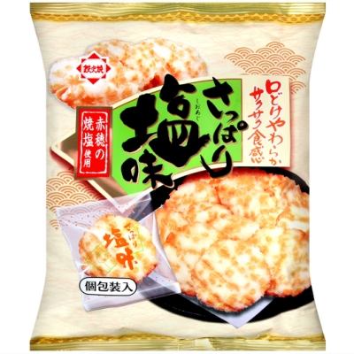 Honda製果 鹽味米果(70g)