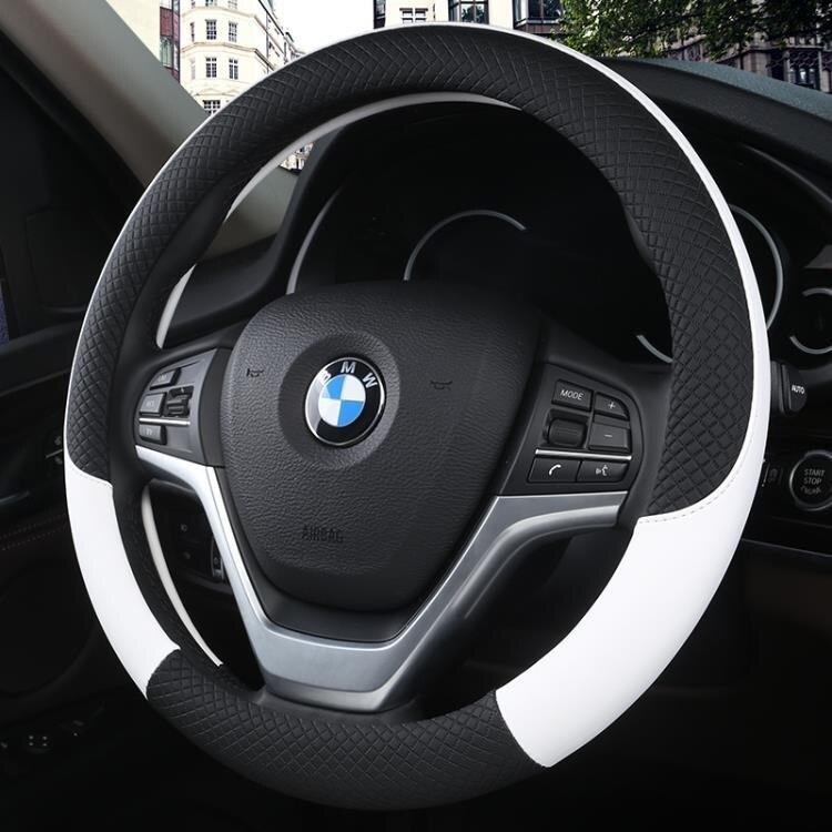 方向盤 鈴木雨燕天語SX4四季通用型汽車方向盤套女男個性車用把套黑白色