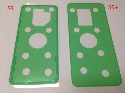 現貨 SAMSUNG 三星 S9 S9+ 背膠 電池蓋膠 背蓋膠條 防水膠 背蓋防水膠 DIY維修零件 螢幕膠 框膠