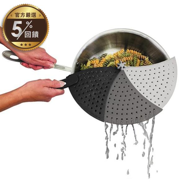 可依據鍋碗的尺寸調整大小的瀝水器*【SPINOUT】 Strainer 旋轉廚房瀝水器*全新福利品出清【LINE 官方嚴選】