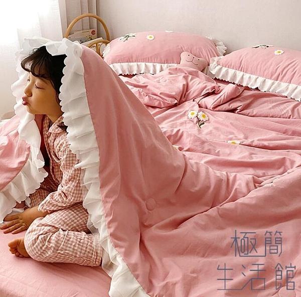 水洗棉 被套枕套組 涼被空調被薄款可機洗雙人被子-完美
