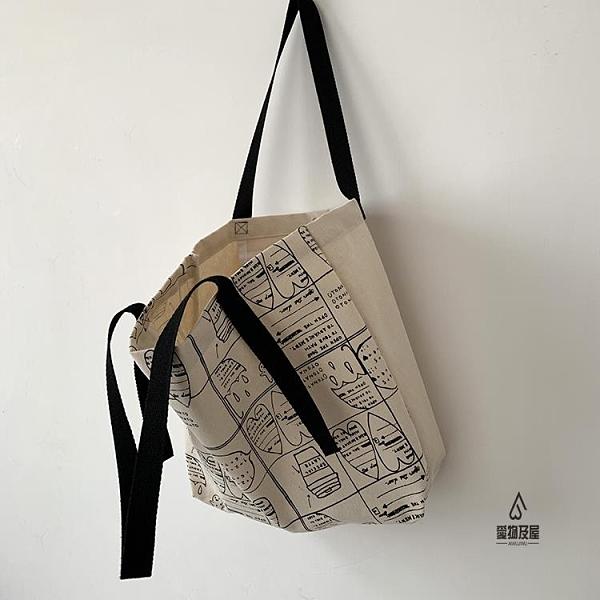 手提後背包女大容量便攜帆布包日系簡約【愛物及屋】
