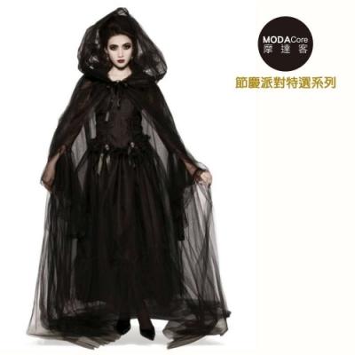 摩達客 萬聖派對變裝 神秘黑色吸血鬼惡魔巫婆變裝斗蓬長禮服洋裝