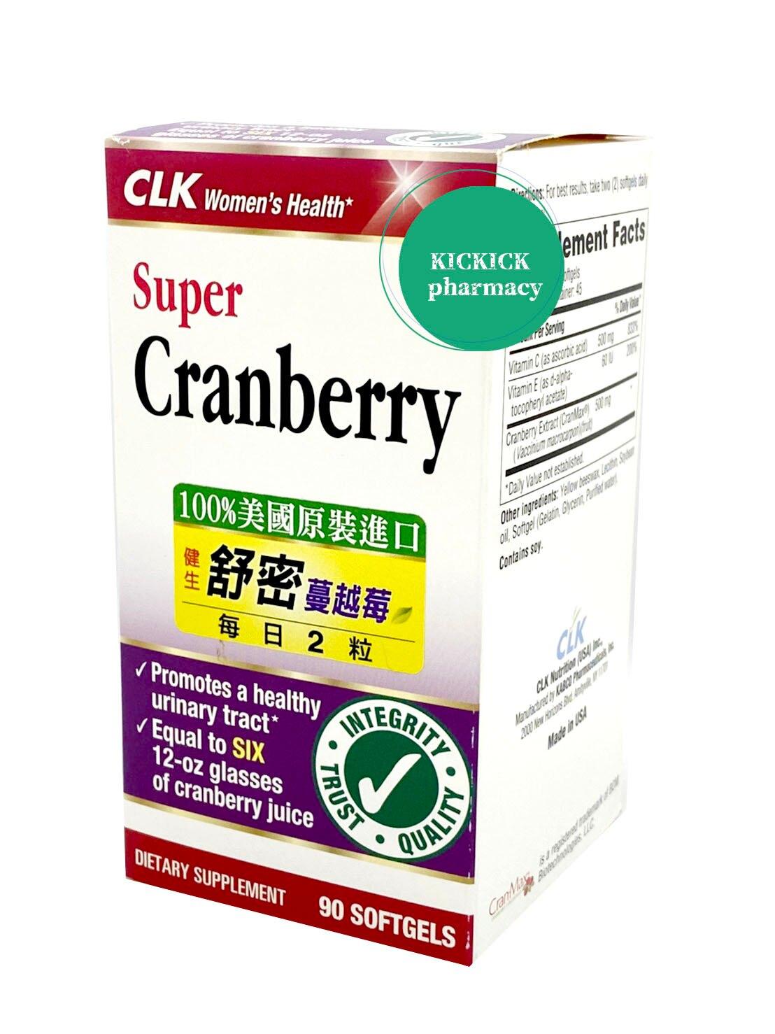 CLK健生 舒密蔓越莓膠囊90粒/盒私密處完整保養023358