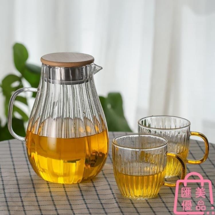冷水壺玻璃耐高溫涼白開水壺大容量北歐風涼水壺