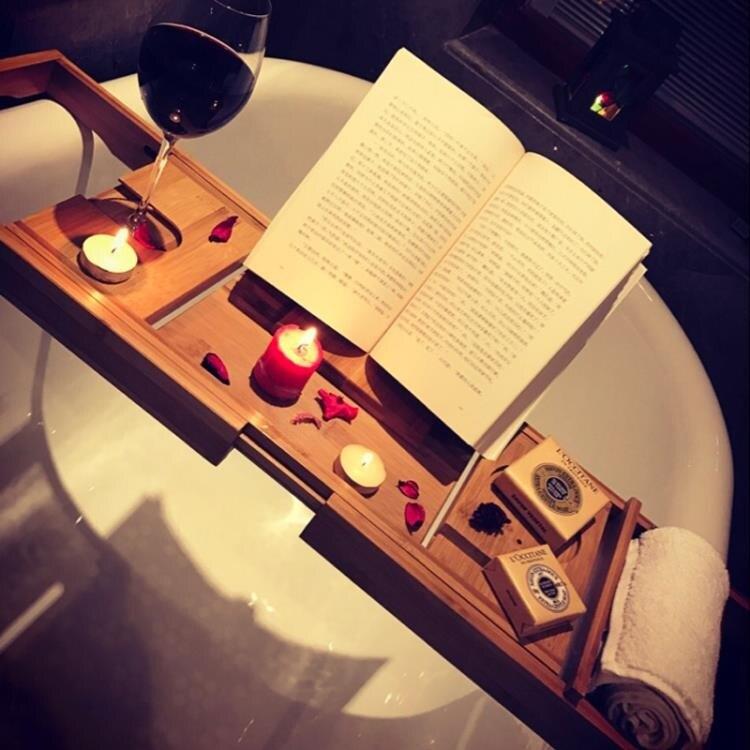 【快速出貨】浴缸架 浴缸架浴室伸縮置物架板多功能浴缸隔板衛生間泡澡iPad手機支架竹 交換禮物 雙12購物節