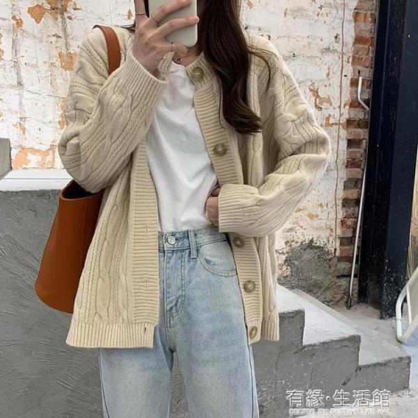 毛衣女秋冬寬鬆外穿日系古著慵懶風復古港味加厚麻花針織開衫外套 雙十二全館免運