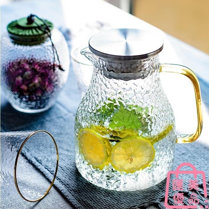 冷水壺玻璃耐熱耐高溫玻璃泡茶水壺水杯泡茶壺涼水壺