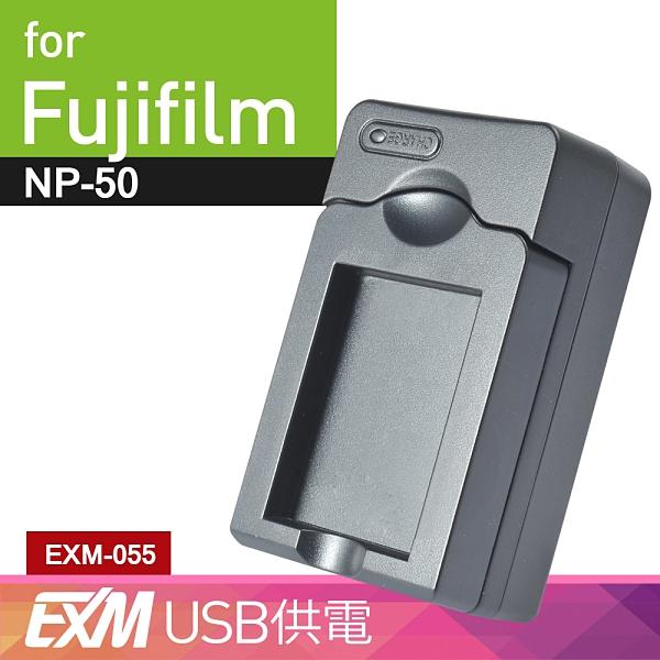Kamera Fujifilm NP-50 USB 隨身充電器 EXM 保固1年 F50fd F60fd F100fd F200fd F660 F770 F800 NP50 可加購 電池