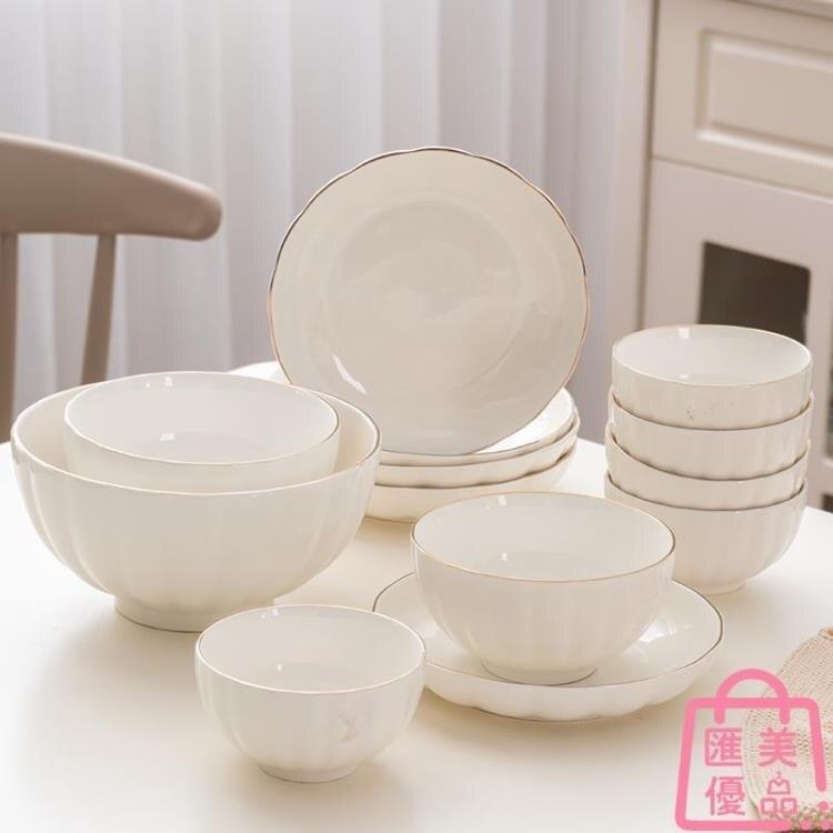 6個裝 陶瓷餐盤家用菜盤子圓形碟飯盤日式可微波餐具菜盤
