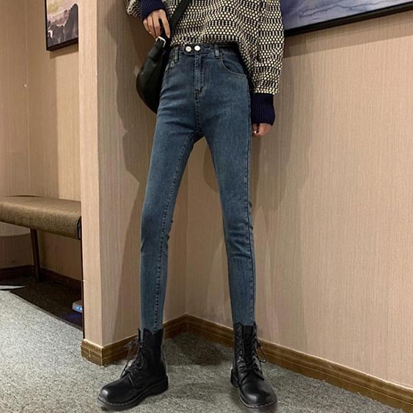 窄管褲 正韓褲子高腰百搭藍色緊身牛仔褲女修身顯瘦小腳褲鉛筆褲-Milano米蘭