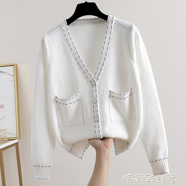 針織開衫女毛衣外套洋氣百搭小香編織冰絲春秋口袋白色外穿搭披肩