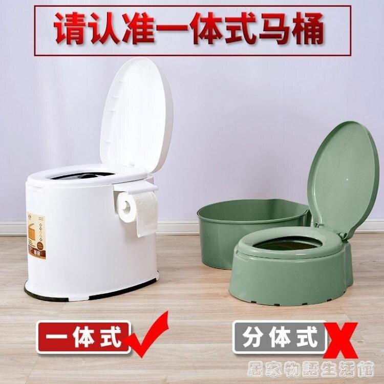 老人坐便器孕婦可行動馬桶老年人坐便椅成人便攜式家用塑料大便椅
