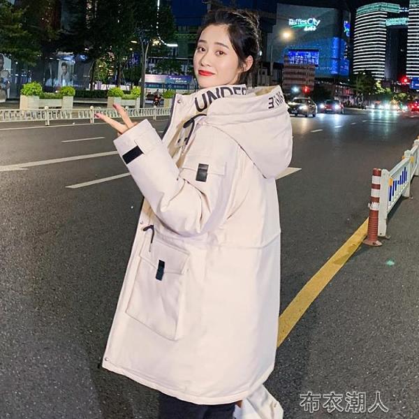 工裝羽絨棉服女中長款2020年新款韓版寬鬆港風棉襖冬季外套 YJT【快速出貨】