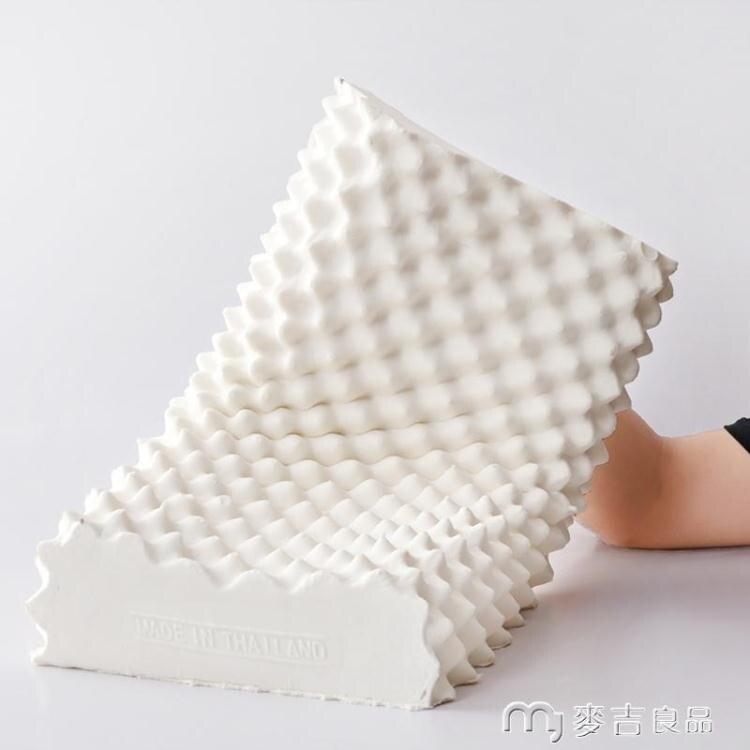 乳膠枕頭買一送一泰國天然乳膠枕頭護頸枕頸椎枕枕芯成人橡膠枕記憶枕一對裝