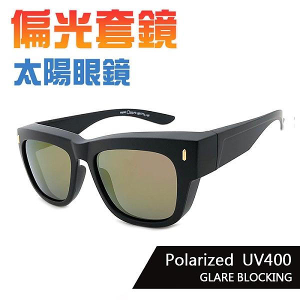 MIT偏光套鏡太陽眼鏡 經典黑框紅水銀 Polaroid近視套鏡 抗紫外線UV400 偏光鏡片 防眩光 反光