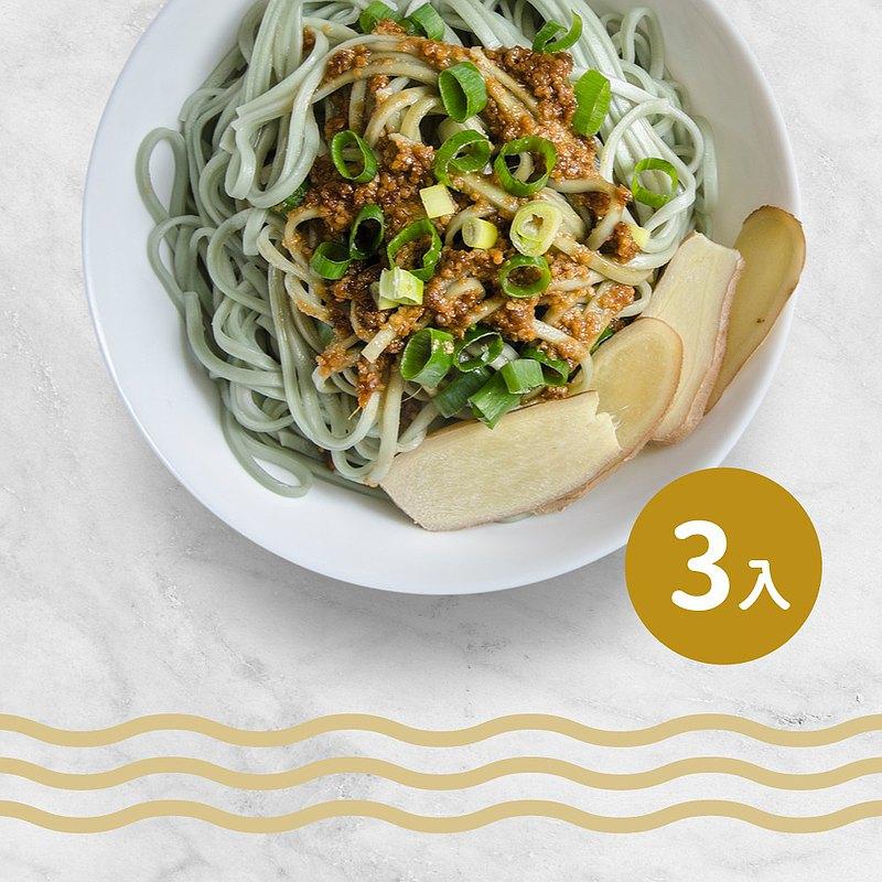 【吳獨麵】藍藻米豆簽+麻油薑香醬 | 純素 | (3包入/袋)