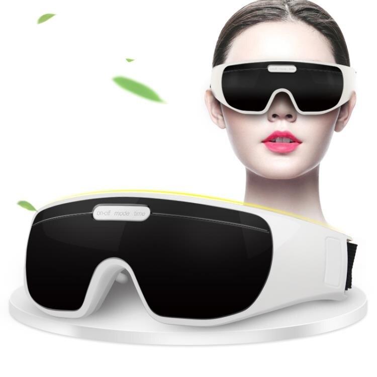【快速出貨】眼部按摩儀 智慧眼部按摩儀器護眼儀眼睛按摩器緩解疲勞眼保儀眼罩 交換禮物 創時代 新年春節 送禮