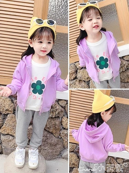 兒童外套 女童連帽衛衣外套2020新款寶寶洋氣春秋裝兒童長袖時尚開衫上衣