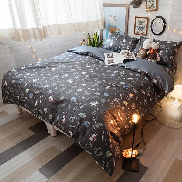 星際銀河 Q1雙人加大床包三件組 100%精梳棉 台灣製 棉床本舖