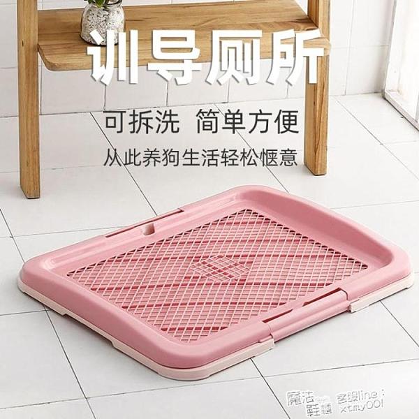 寵物用品小號大號平板網格狗廁所塑料家用狗狗便盆送立柱防滑比熊 ATF 夏季新品