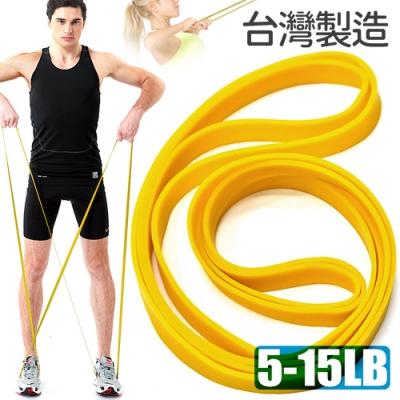 台灣製造15磅大環狀彈力帶  (LATEX乳膠阻力繩.手足阻力帶運動拉力帶.彈力繩拉力繩)