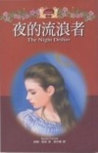二手書博民逛書店 《夜的流浪者》 R2Y ISBN:9864240153│蘇珊‧凱若