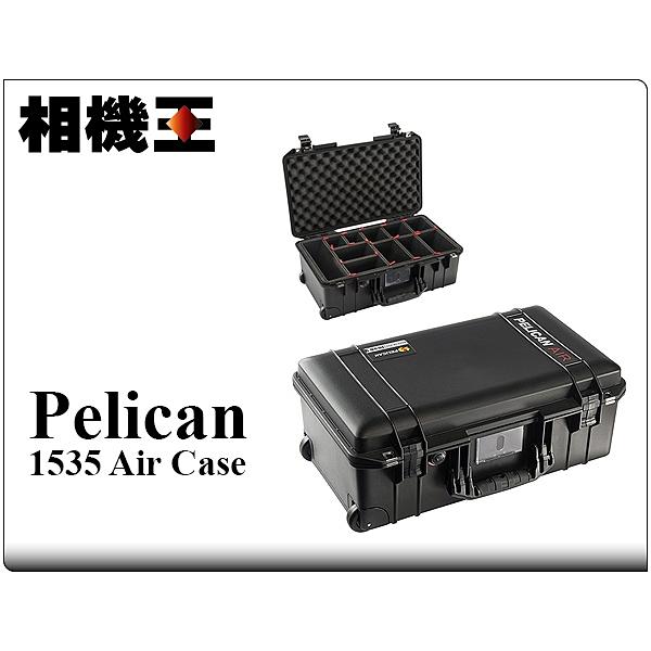 Pelican Case 1535TP Air 氣密箱 黑色〔TrekPak隔層〕免運