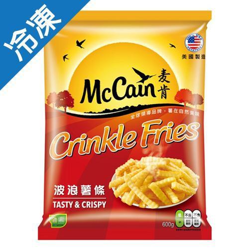 McCain麥肯冷凍波浪薯條600g/包【愛買冷凍】