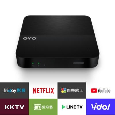 OVO 99元第四台電視盒(N1特惠組 90天版 )