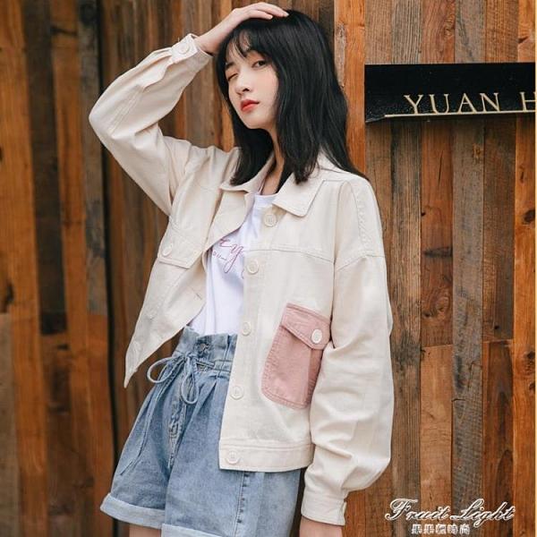 牛仔短外套女韓版寬鬆春秋裝2020新款學生百搭薄款工裝上衣潮流 果果輕時尚