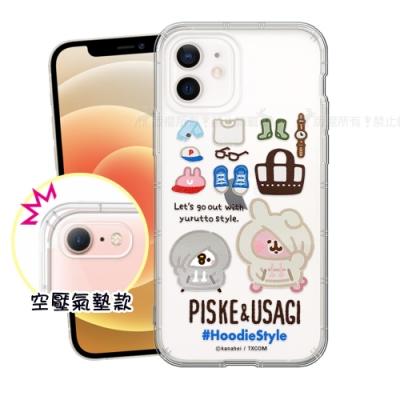 官方授權 卡娜赫拉 iPhone 12 / 12 Pro 6.1吋 共用 透明彩繪空壓手機殼(拉帽)