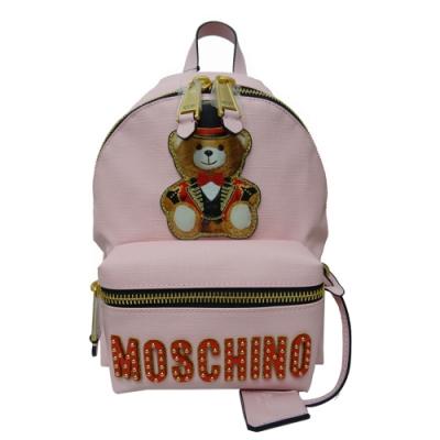 MOSCHINO 魔術熊PVC後背包小款(粉色)