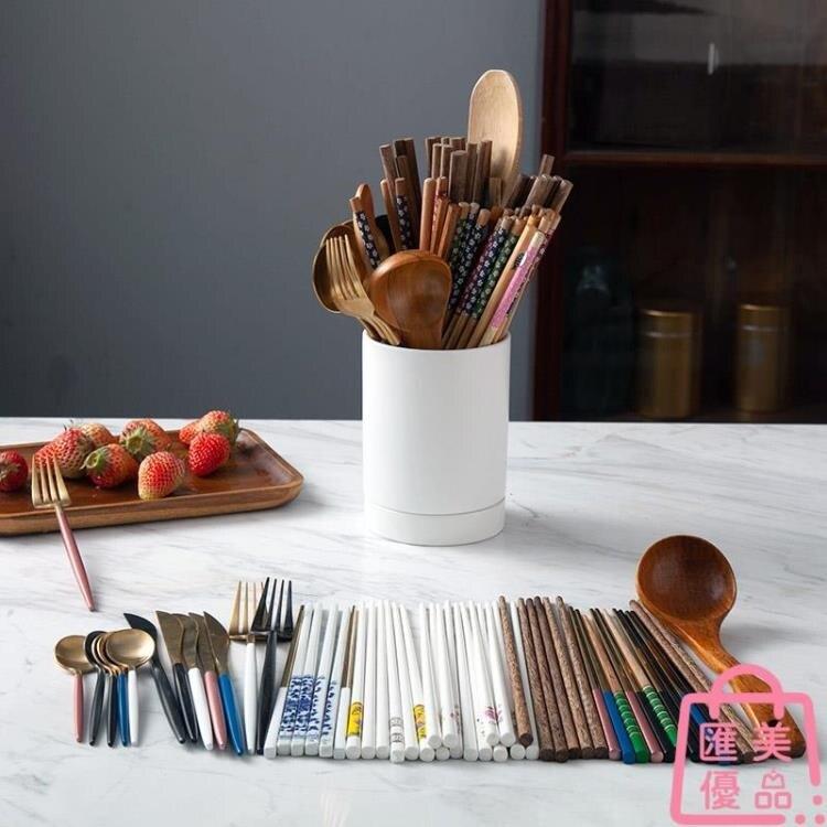 北歐筷子簍置物架籠家用收納盒架廚房瀝水餐具陶瓷