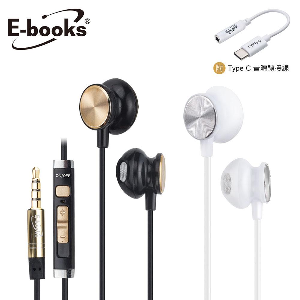 E-books SS23 磁吸線控耳塞式耳機附Type C音源轉接線