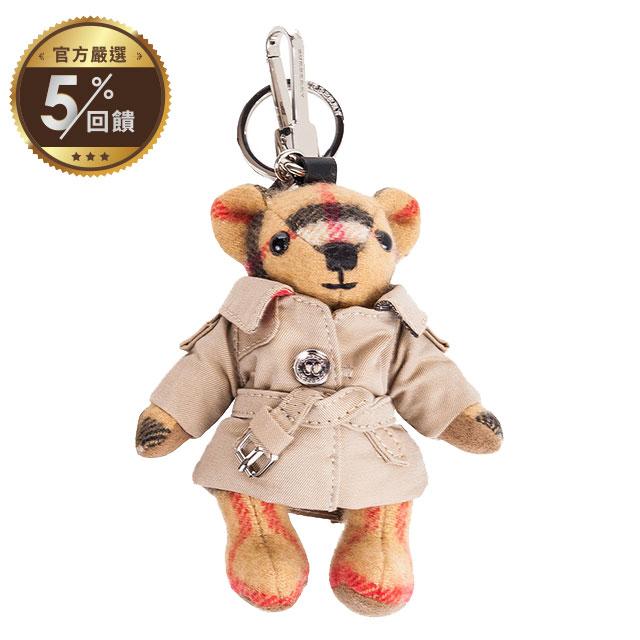 BURBERRY 喀什米爾泰迪熊吊飾鑰匙圈 真品平輸 【LINE 官方嚴選】