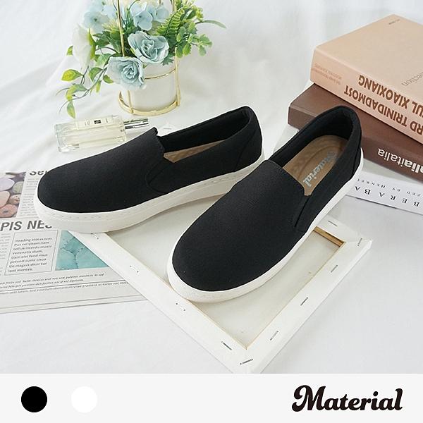 包鞋 簡約素面休閒鞋 MA女鞋 T52102