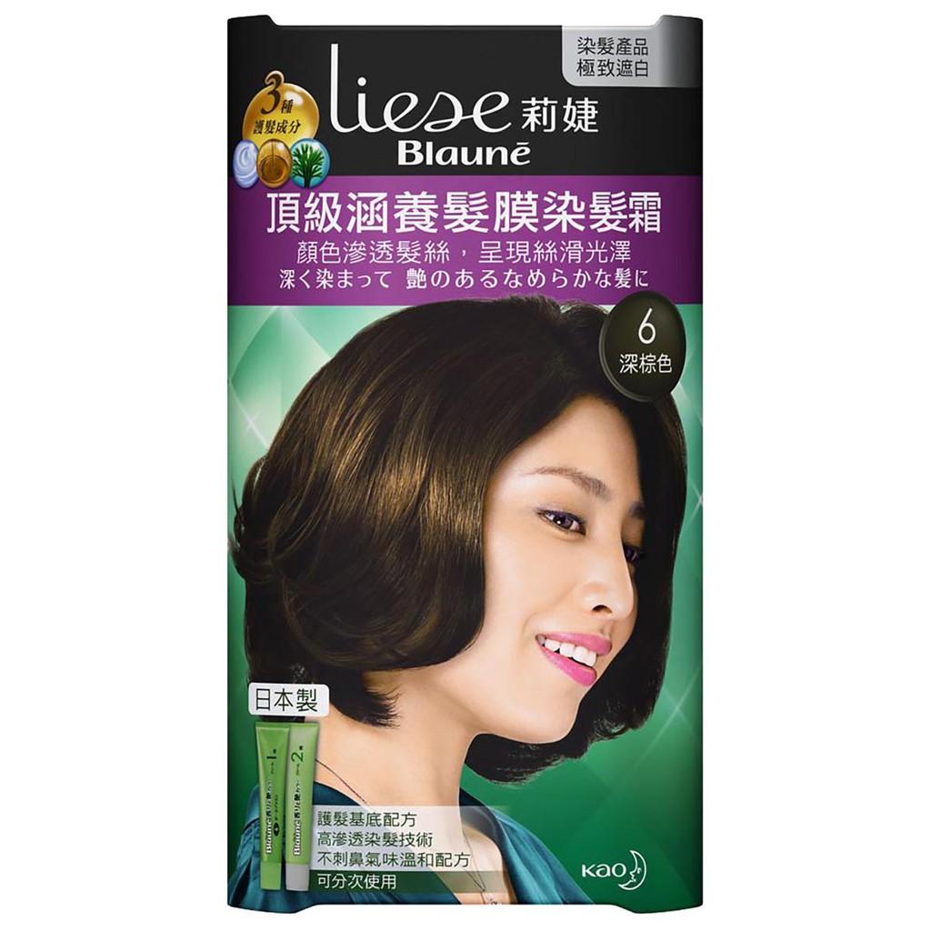 莉婕頂級涵養髮膜染髮霜 6深棕色【康是美】