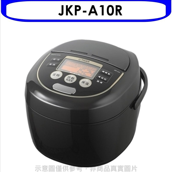 虎牌【JKP-A10R】6人份IH多功能IH電子鍋