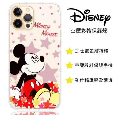 【迪士尼】iPhone 12 Pro (6.1吋) 星星系列 防摔氣墊空壓保護套(米奇)