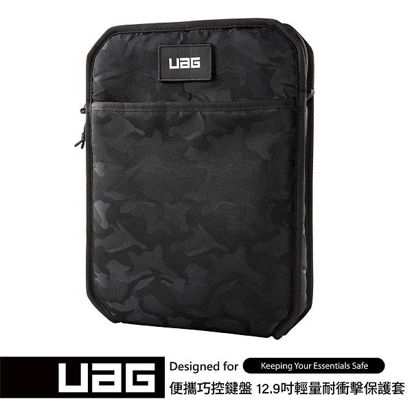 UAG iPad Pro 12.9吋(2020)耐衝擊保護套Lite-迷彩黑