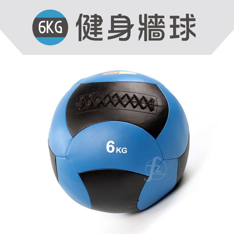 6KG軟式PU皮革重力球(18片裁縫)/牆球/重量球/藥球/復健球/平衡訓練球