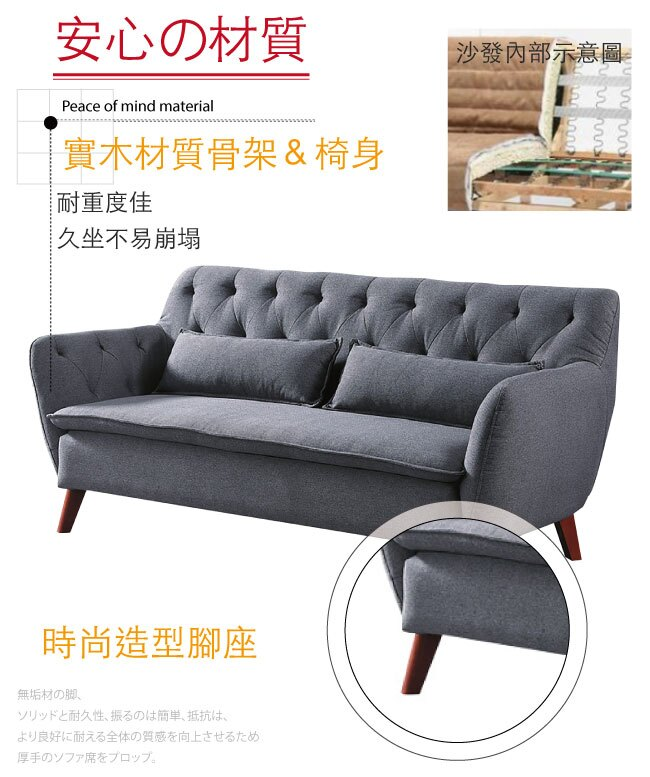 【綠家居】菲普 現代美型透氣亞麻布二人座沙發